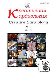 creative cardiology